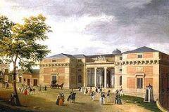 300px-Entrada_al_Real_Museo_por_el_Lado_de_San_Jerónimo